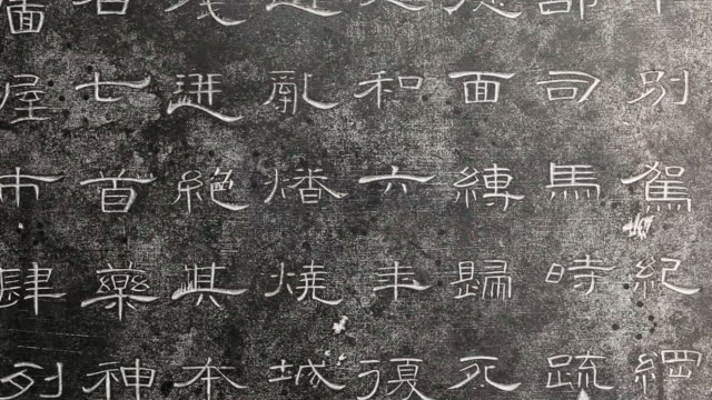 MS TD Shot of Chinese calligraphy carved on stone / Xian, Shaanxi, China