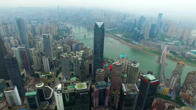 ws aerial shot of cityscape/ chongqing,china - 新疆ウイグル自治区点の映像素材/bロール