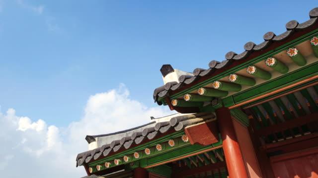 ms t/l shot of colored pattern roof tile in suwon hwaseong haenggung palace / suwon, gyeonggi-do, south korea  - hwaseong palace stock videos and b-roll footage