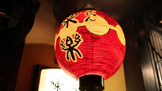 CU Shot of colorful lanterns blowing by wind at night / Kyoto, Kanto, Japan