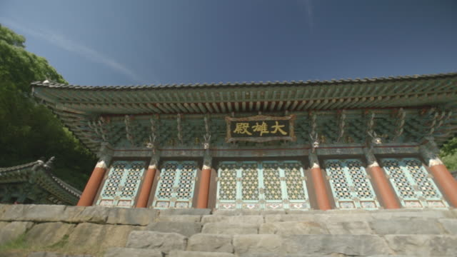 Shot of Daeungjeon(Main Shrine) at Jeungsimsa temple(Gwangju Cultural Assets Data 1)