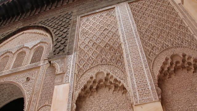 CU Shot of Details of Arch at Medersa / Marrakesh, Morocco