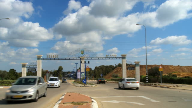 ms shot of entrance gate to sderot / sderot, negev, israel - gaza strip stock videos & royalty-free footage