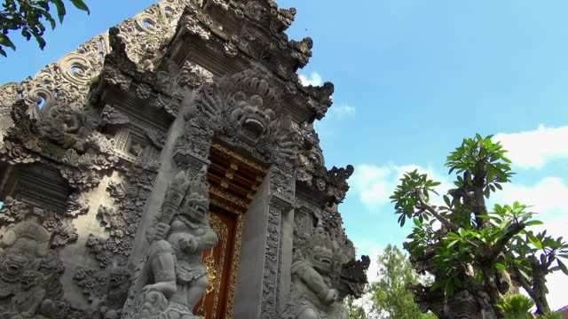 Shot of Front of Temple