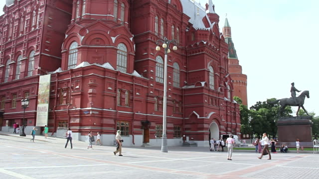 MS Shot of Historical Museum / Moscow, Russia