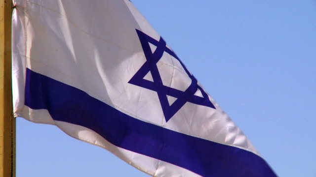 CU Shot of Israeli Flag blowing in wind / Shivta, Negev, Israel