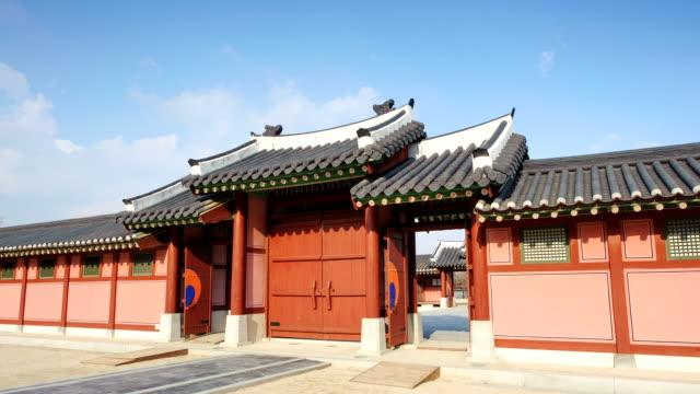 ms t/l shot of joongangmun gate in suwon hwaseong haenggung palace / suwon, gyeonggi-do, south korea  - hwaseong palace stock videos and b-roll footage