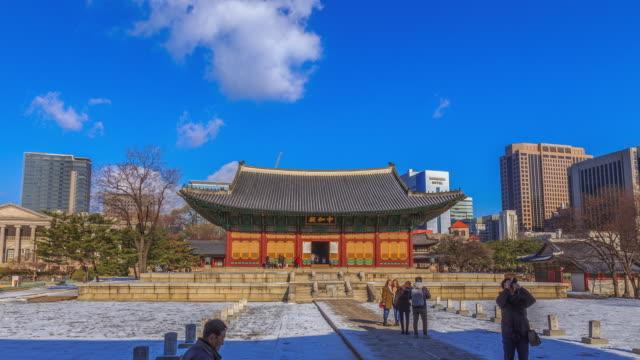 shot of junghwajeon(korea treasure 819) at deoksugung ancient palace - besichtigung stock-videos und b-roll-filmmaterial
