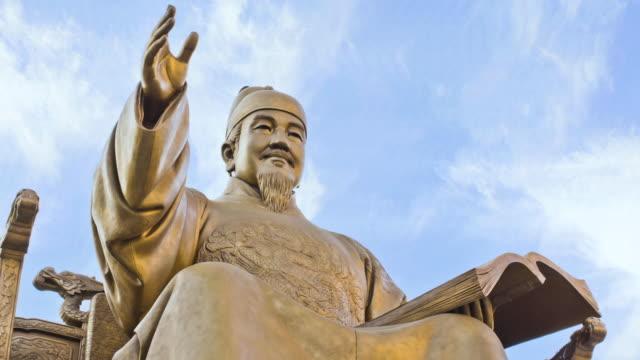 vídeos de stock e filmes b-roll de ms t/l shot of king sejong statue in gwanghwamun square / seoul, south korea - figura masculina