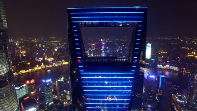 aerial shot of lujiazui business center at night/shanghai,china - 上海環球金融中心点の映像素材/bロール