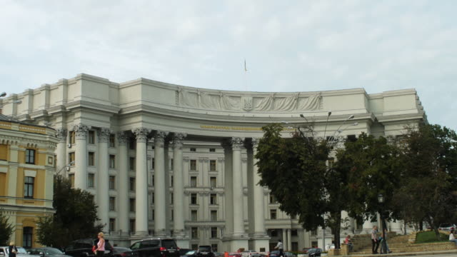 ws  shot of ministry of foreign affairs building / kiev, ukraine - ウクライナ点の映像素材/bロール