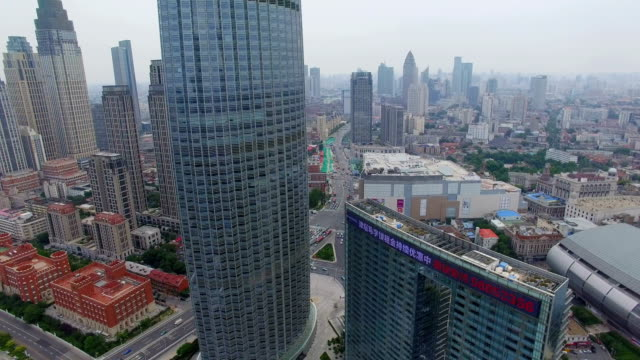 AERIAL shot of Modern buildings and urban cityscape/Tianjin,China