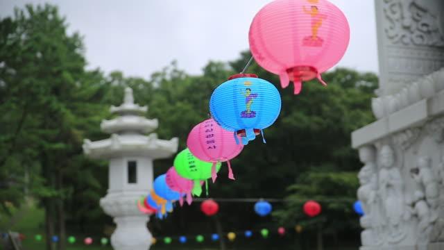 shot of paper lanterns at gwaneumsa (buddhist temple) on buddha's birthday - buddha's birthday stock videos and b-roll footage