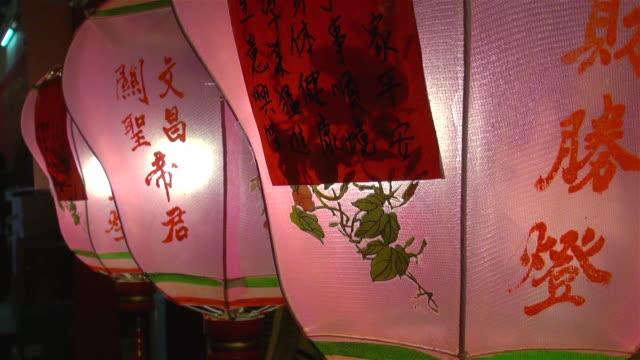 cu shot of pink lanterns at man mo temple / hong kong, special administrative region, china - ハリウッドロード点の映像素材/bロール