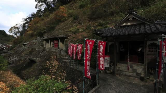 ms shot of rakan ji gohyakurakan of iwami ginzan silver mine,world heritage / iwami, shimane prefecture, japan - shimane prefecture stock videos & royalty-free footage