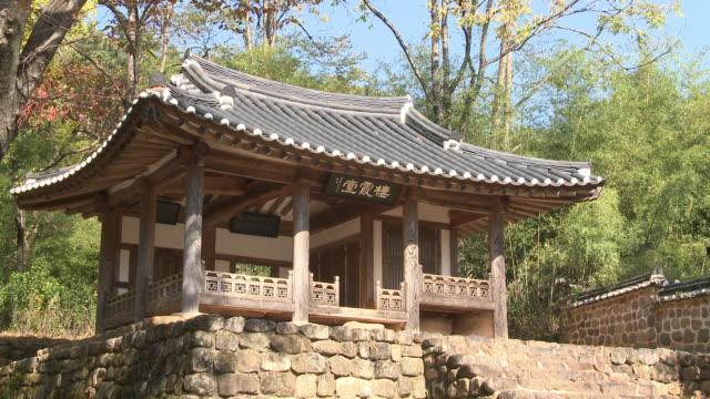 shot of seohadang gazebo near singnyeongjeong gazebo - gazebo stock videos & royalty-free footage