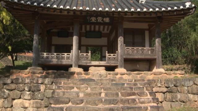 shot of seohadang gazebo near singnyeongjeong gazebo - gazebo stock videos and b-roll footage