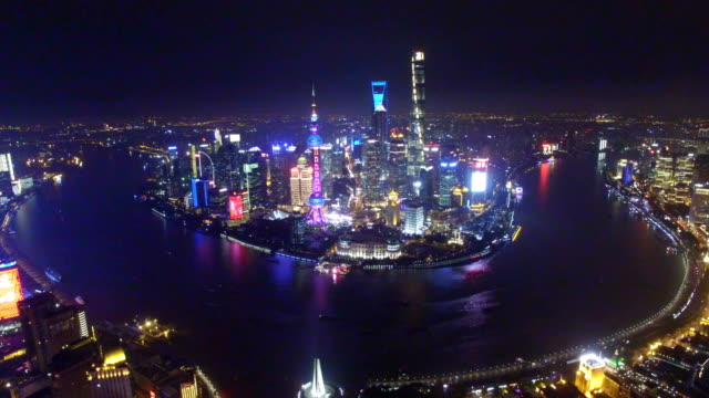 T/L AERIAL shot of Shanghai cityscape and skyline at night/Shanghai,China