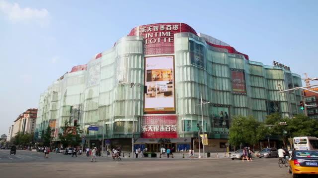 MS Shot of shopping mall in wangfujing business district / Beijing, China
