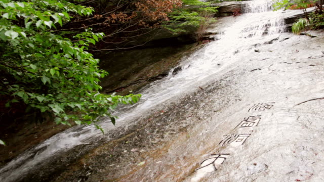 MS Shot of sign mark on rock near water fall in hamheodongcheon valley, ganghwado island / Incheon, South Korea