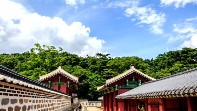 Shot of stone wall and roof tile in Namhansanseong Castle haenggung palace (Korea Historic Place 480, UNESCO World Heritage Sites)