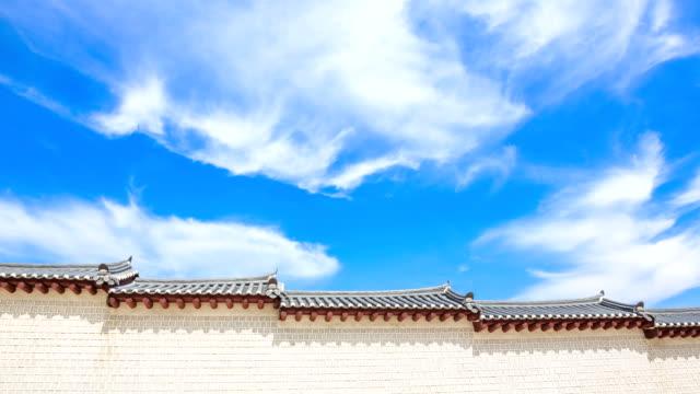 Shot of stone wall at Gyeongbokgung ancient palace and clear sky