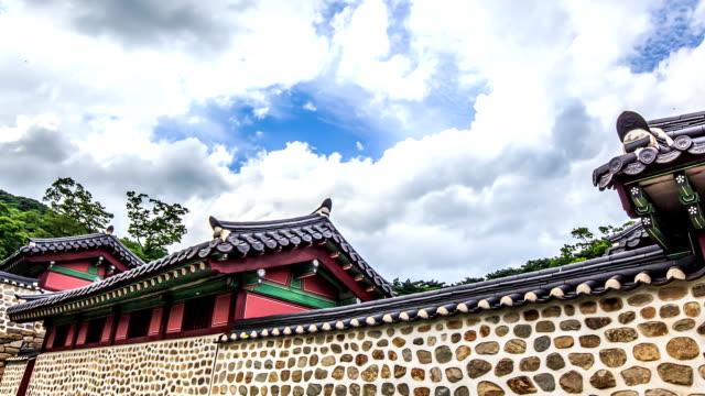 Shot of stone wall in Namhansanseong Castle haenggung palace (Korea Historic Place 480, UNESCO World Heritage Sites)