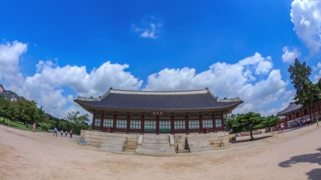shot of sujeongjeon(korea treasure 1760) at gyeongbokgung ancient palace - besichtigung stock-videos und b-roll-filmmaterial