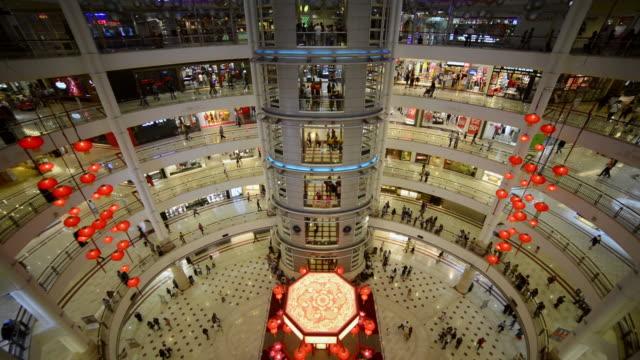 MS Shot of Suria KLCC shopping center / Kuala Lumpur, Malaysia