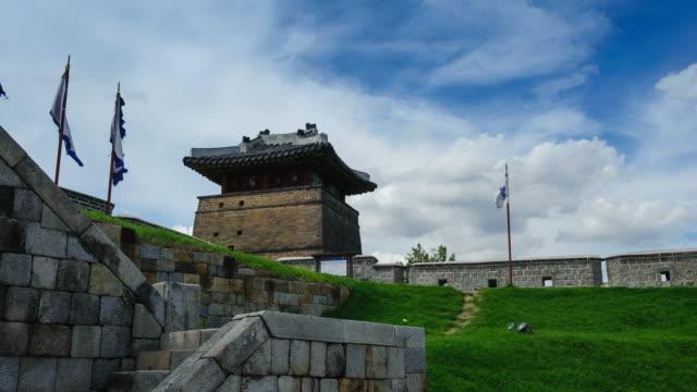 ms t/l shot of suwon hwaseong castles seobukgongsimdon building (unesco heritage) / suwon, kyonggi-do province, south korea   - suwon stock videos and b-roll footage