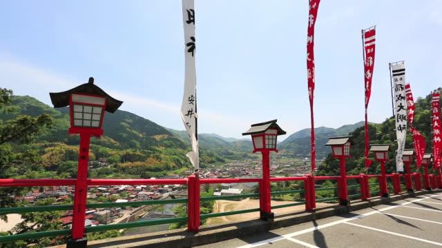 ms shot of tsuwano town from tsuwano shinto shrine / tsuwano, shimane prefecture, japan  - shimane prefecture stock videos & royalty-free footage