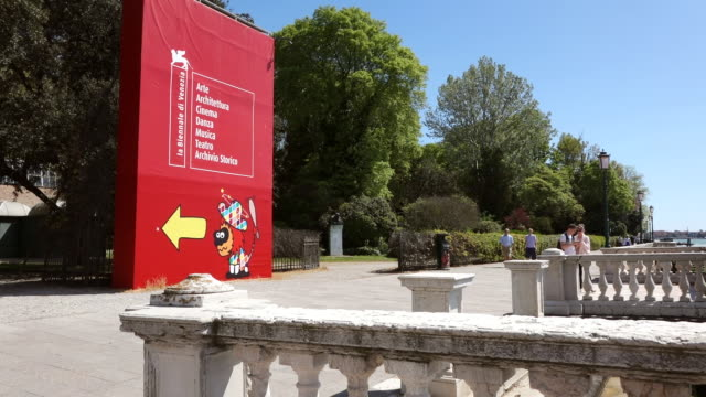 ws shot of viale giardini public, biennale / venice, veneto, italy - banner sign stock videos and b-roll footage