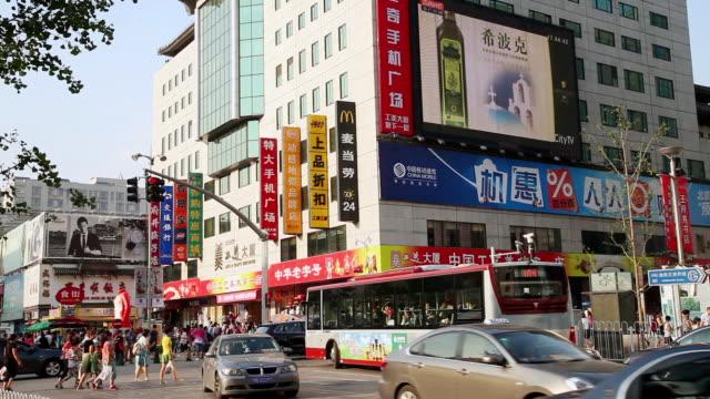 MS Shot of wangfujing business district / Beijing, China