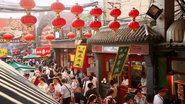 MS Shot of wangfujing snack street / Beijing, China