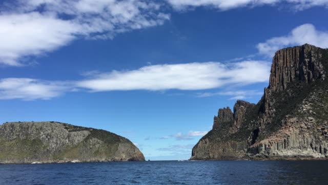 4K shot panning from Tasman Island to Cape Pillar, Tasmania