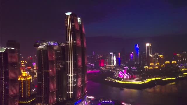 shotlist. shanghai, china - june 22, 2021 1. aerial shot of buildings. 2. various of light show in progress. 3. aerial shots of buildings. 4. various... - kommunismus stock-videos und b-roll-filmmaterial