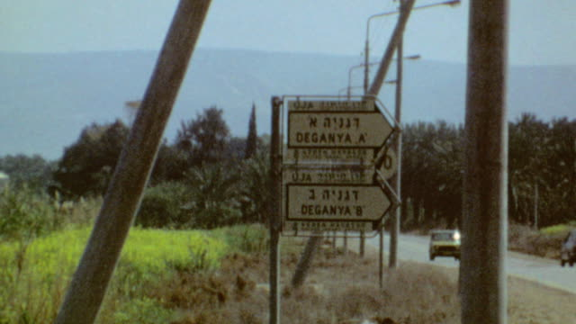 Shots of fields surrounding Kibbutz / Signage for Degania Alef and Bet / Kibbutz in Galilee on September 01 1974 in Degania Alef Israel