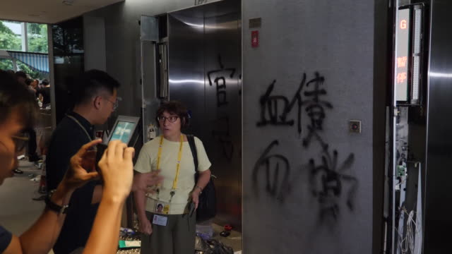 shows interior shots damage and vandalism caused by protesters at the legislative council building in hong kong in hong kong police have arrested 12... - damaged stock videos & royalty-free footage
