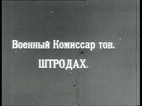 Shtrodakh Army Commissar in battle field looks through binoculars / Russia