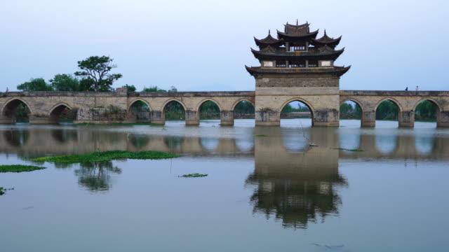 shuanglong bridge, double dragon bridge, qing dynasty, jianshui old town, jianshui county, honghe han and hi autonomous prefecture, yunnan province, china, asia - yunnan province stock videos and b-roll footage