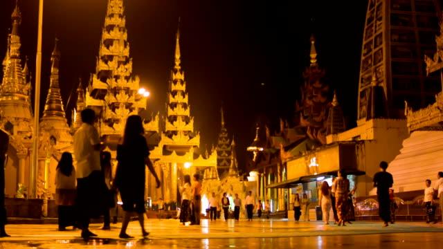 La pagode Shwedagon Myanmar.