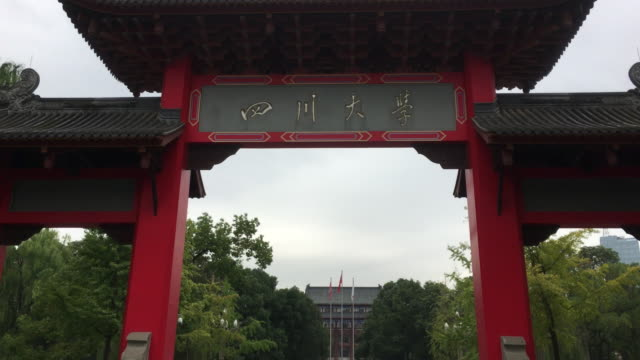 sichuan university has a long history founded in 1740 and now is one of the national universities directly under chinese ministry of education - 成都点の映像素材/bロール