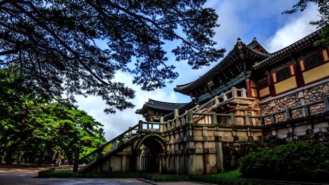 side view of cheongunkyo and baekunkyo(korea national treasure 23) at bulguksa temple (unesco world heritage sites) - north gyeongsang province stock videos & royalty-free footage