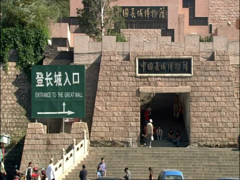 wa sign and entrance to great wall of china, badaling, china - badaling stock videos and b-roll footage