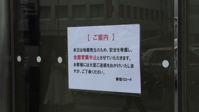 sign at a bread shop in shinjuku it says that because of the earthquake they are closed - 2011 stock videos & royalty-free footage