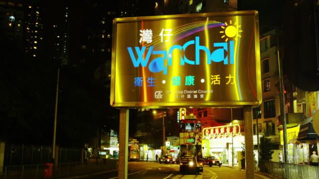 vidéos et rushes de sign board of  wan chai district - ligne de tramway