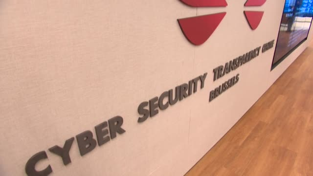Sign for Huawei Cyber Security Transparency Centre in Brussels
