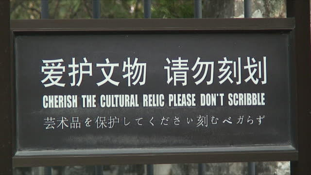 cu sign instructing not to scribble on relics, ming tombs, china - scribble stock videos & royalty-free footage
