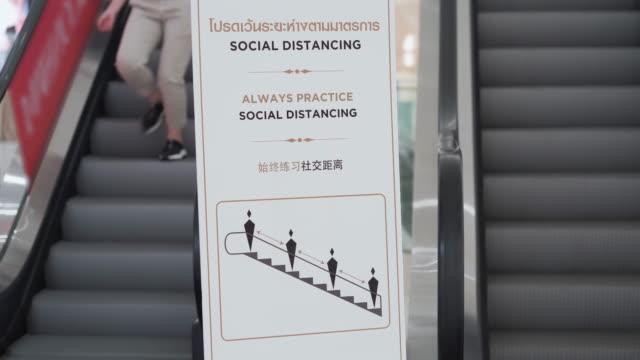 zeichen der sozialen entsagung von rolltreppen und bewegten spaziergängen - rinnsteinkante stock-videos und b-roll-filmmaterial