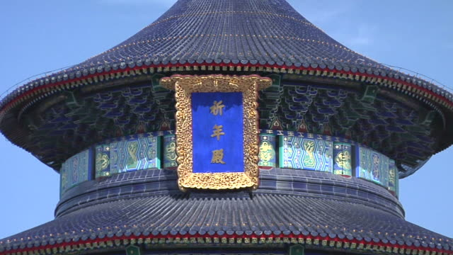 cu sign on top of temple of heaven/ zo ms temple and clouds/ beijing, china - temple of heaven stock videos & royalty-free footage